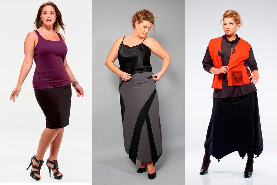 модные юбки для полных девушек и женщин