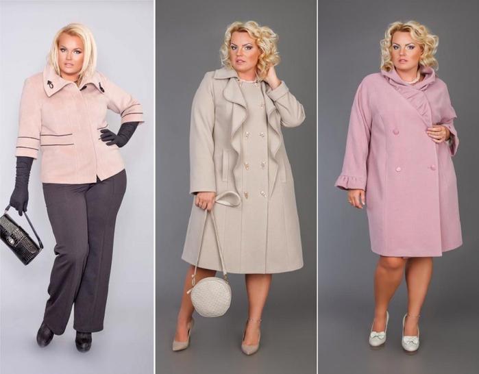 верхняя одежда для полных женщин (девушек) 1