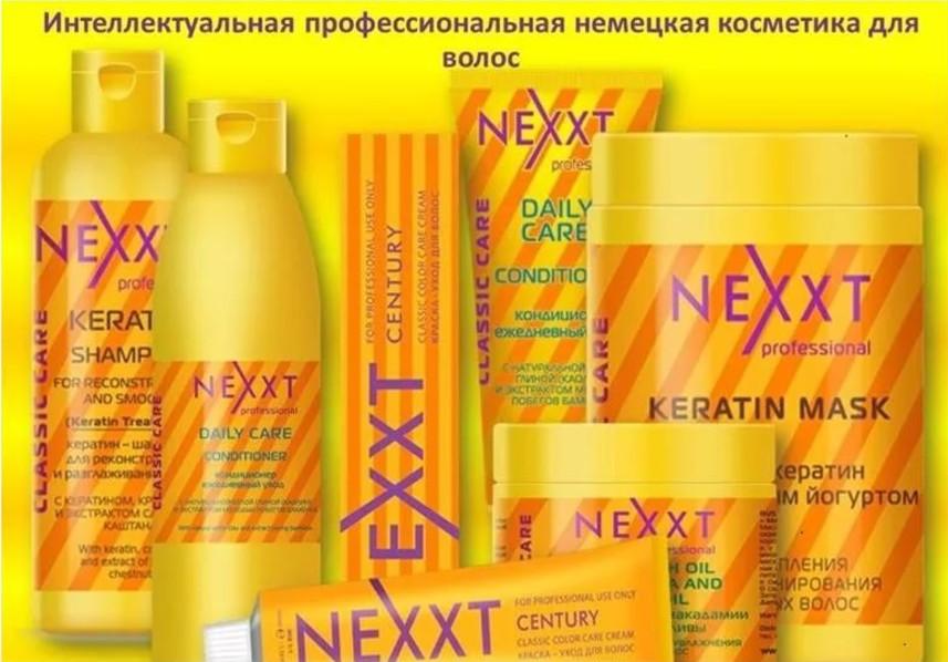 Ещё один способ для проведения керапластики волос в домашних условиях – использование средств Nexxt
