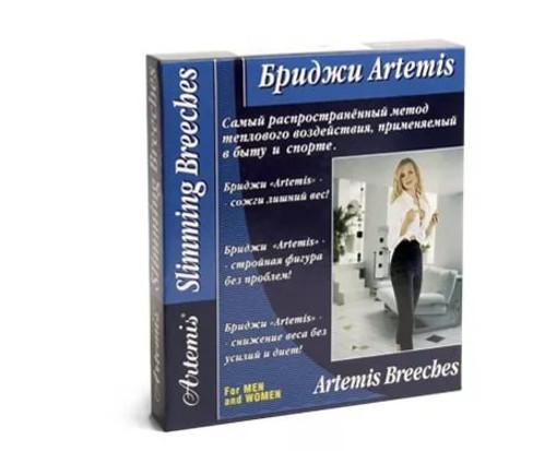 Продукт фирмы Артемис снабжен медицинским сертификатом, подтверждающим его безопасность