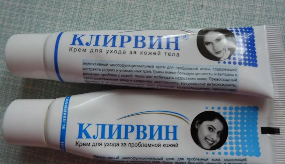 Купить Клирвин крем можно в аптеке по средней цене на уровне 60 рублей.Противопоказан он может быть аллергикам по причине богатого растительного содержания.