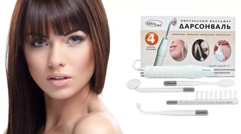 Прибор Дарсонваля имеет множество полезных функций и помогает в домашних условиях обеспечить комплексный уход за кожей всего тела
