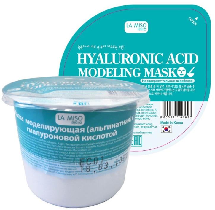 Одной из самых популярных сегодня является маска альгинатная La miso