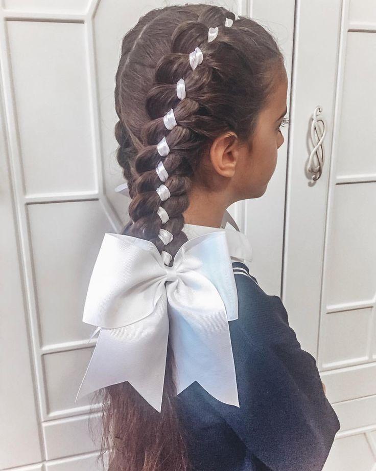 Коса с лентой на выпускной