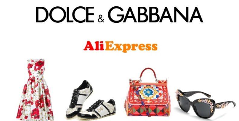 Мода на Алиэкспресс лето 2017: тенденции, новинки, тренды