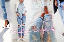 С чем носить джинсы лето 2017 на фото