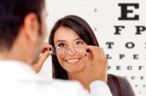 Профилактика и сохранение зрения